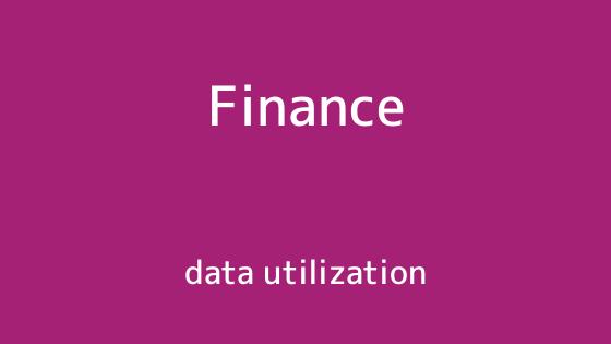 中小企業の経営者なら知っておきたい財務データ活用法