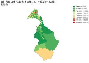石川県白山市住民基本台帳人口(平成25年12月)世帯数