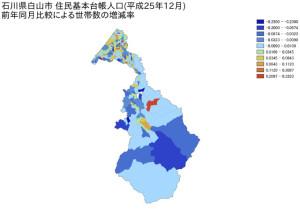 石川県白山市住民基本台帳人口(平成25年12月)前年同月比較による世帯数の増減率