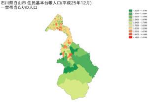石川県白山市住民基本台帳人口(平成25年12月)一世帯当たりの人口