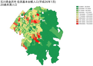 石川県金沢市 住民基本台帳人口(平成26年1月)20歳未満人口