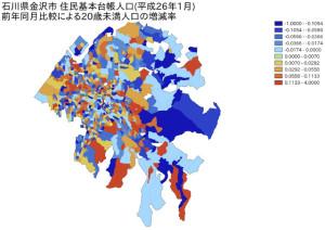 石川県金沢市 住民基本台帳人口(平成26年1月)前年同月比較による20歳未満人口の増減率