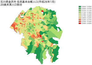 石川県金沢市 住民基本台帳人口(平成26年1月)20歳未満人口割合