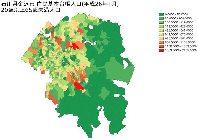 石川県金沢市 住民基本台帳人口(平成26年1月)20歳以上65歳未満人口