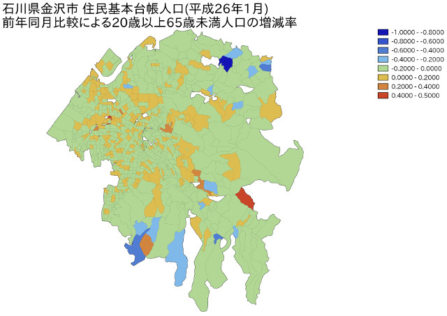 石川県金沢市 住民基本台帳人口(平成26年1月)前年同月比較による20歳以上65歳未満人口の増減率