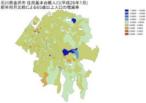 石川県金沢市 住民基本台帳人口(平成26年1月)前年同月比較による65歳以上人口の増減率
