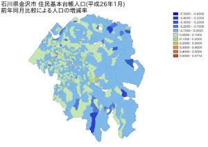 石川県金沢市 住民基本台帳人口(平成26年1月)前年同月比較による人口の増減率