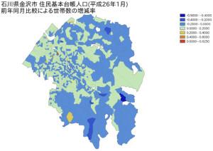 石川県金沢市 住民基本台帳人口(平成26年1月)前年同月比較による世帯数の増減率