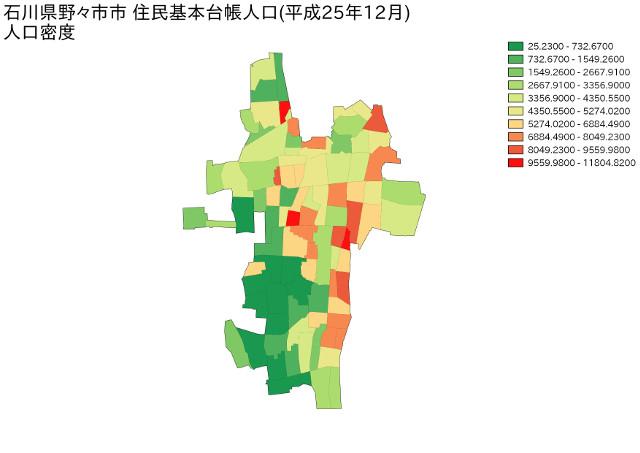 石川県野々市市住民基本台帳人口(平成25年12月)人口密度