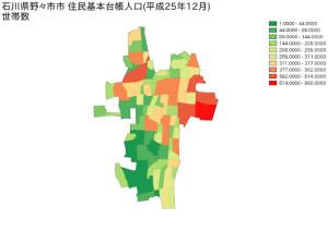 石川県野々市市住民基本台帳人口(平成25年12月)世帯数