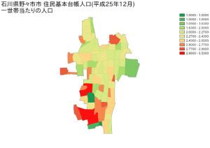 石川県野々市市住民基本台帳人口(平成25年12月)一世帯当たりの人口