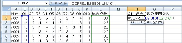 research-customer-satisfaction-correlation-coefficient-excel