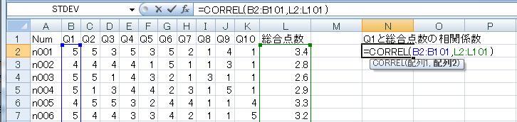 research-customer-satisfaction-correlation-coefficient-excel