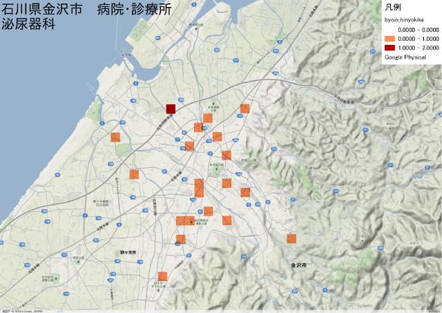 石川県金沢市 病院・診療所 泌尿器科