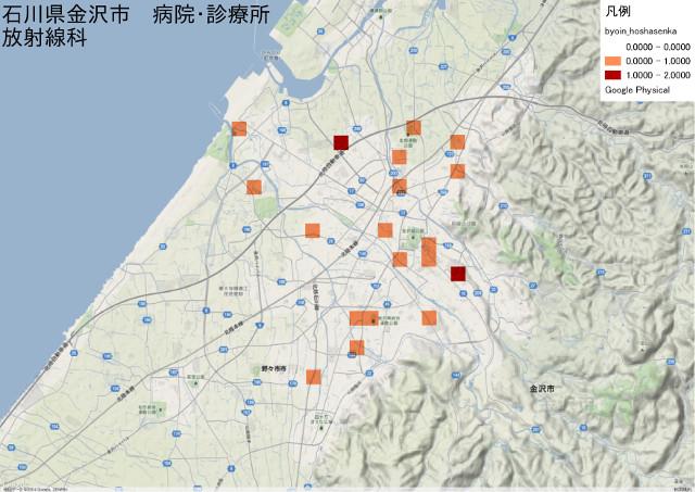 石川県金沢市 病院・診療所 放射線科