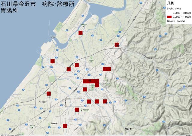 石川県金沢市 病院・診療所 胃腸科