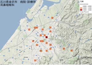 石川県金沢市 病院・診療所 耳鼻咽喉科