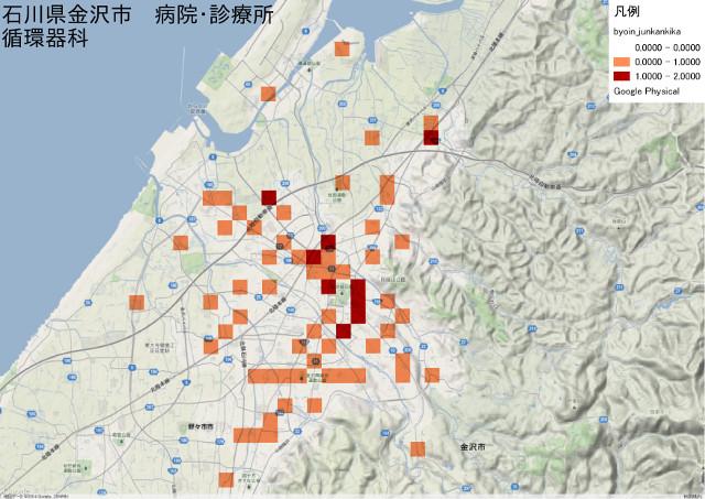 石川県金沢市 病院・診療所 循環器科