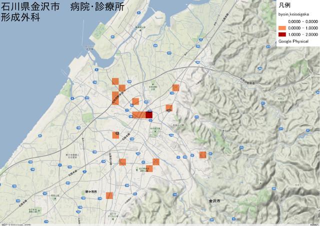 石川県金沢市 病院・診療所 形成外科