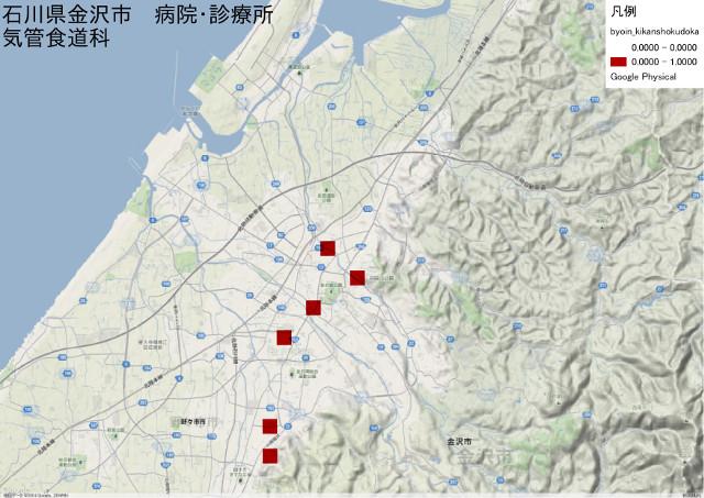 石川県金沢市 病院・診療所 気管食道科