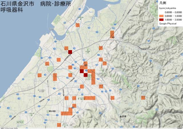 石川県金沢市 病院・診療所 呼吸器科