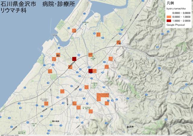 石川県金沢市 病院・診療所 リウマチ科