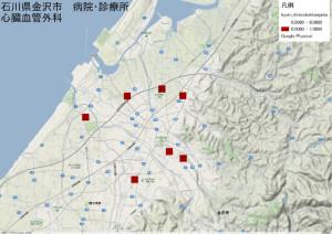 石川県金沢市 病院・診療所 心臓血管外科
