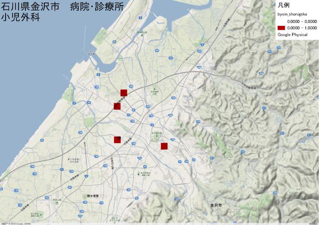 石川県金沢市 病院・診療所 小児外科