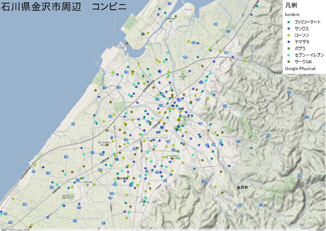 石川県金沢市周辺 コンビニ