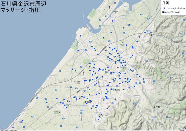 石川県金沢市周辺 マッサージ・指圧