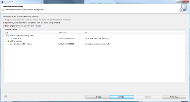 programming-eclipse-efxclipse-install