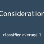 平均的に分類する方法の考察(1)