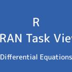 R言語 CRAN Task View:微分方程式