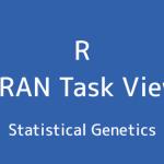 R言語 CRAN Task View:統計遺伝学