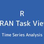 R言語 CRAN Task View:時系列解析