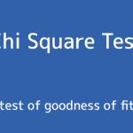 カイ二乗検定 – 適合度検定