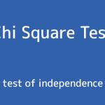 カイ二乗検定 – 独立性検定