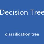 決定木 – 分類木