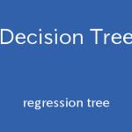決定木 – 回帰木