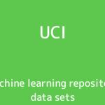UCI 機械学習リポジトリのデータセット一覧