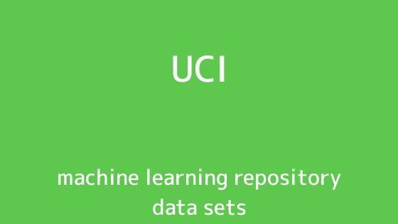 uci machine learning data set