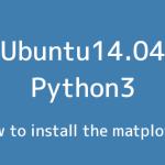 Ubuntu14.04でPython3に対応したmatplotlibを使用するための手順
