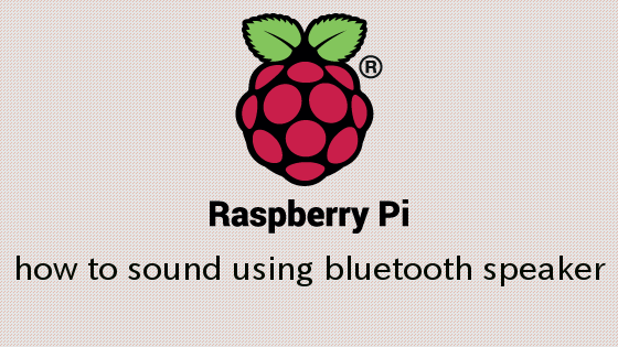 RaspberryPi Bluetoothスピーカーで音を出す方法