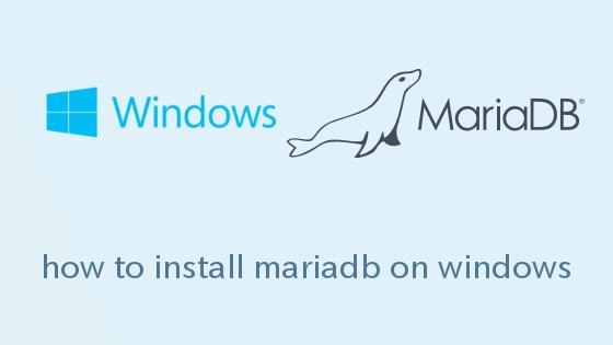 WindowsにMariaDBをインストールする手順