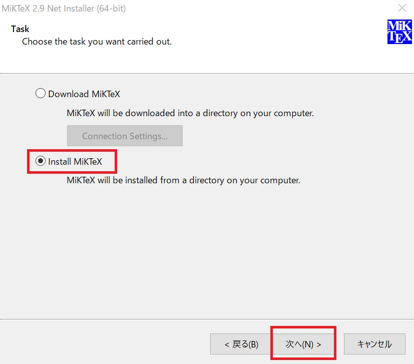 Windows上のRStudioでKnit to PDFを実行するための環境を構築 | トライ