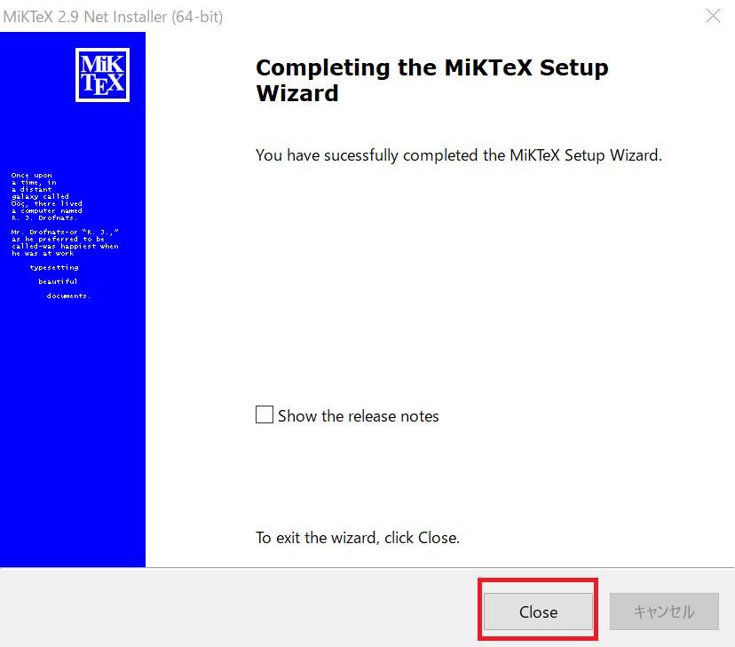 Windows上のRStudioでKnit to PDFを実行するための環境を構築   トライ