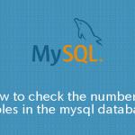 MySQL データベース内のテーブル数を確認する方法