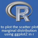 R ggplot2を用いて散布図と周辺分布をプロットする方法