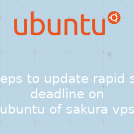 さくらVPSのUbuntuでラピッドSSLの期限を更新する手順