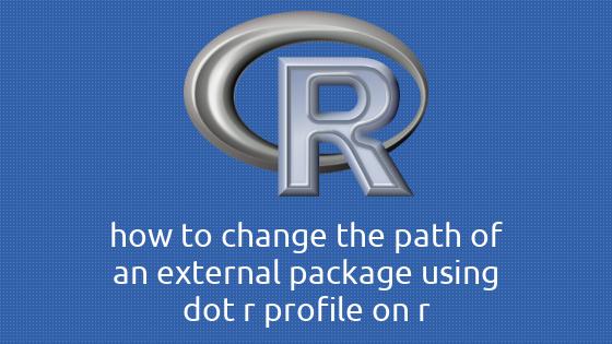 R .Rprofileを用いて外部パッケージの参照を変更する方法
